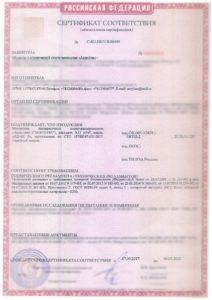 Сертификат на краску воднодисперсионную АКРИЛТЕК ВД-АК 5 КМ0 НГ, негорючая, для путей пожарной эвакуации ( эвакуационных выходов)